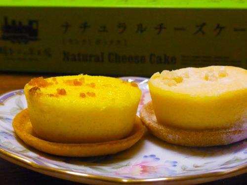Tokachi_Cheese_cake.jpg