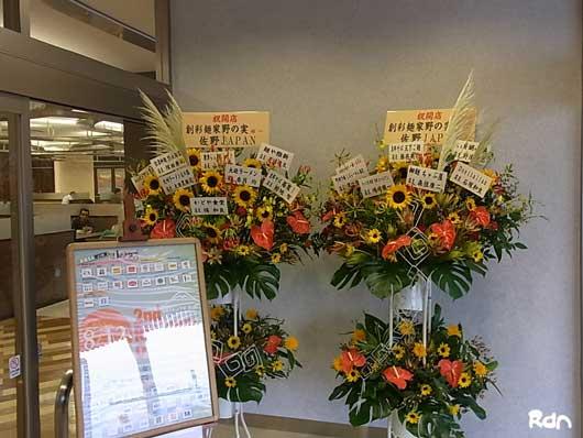 ashigara_nonomi1.jpg
