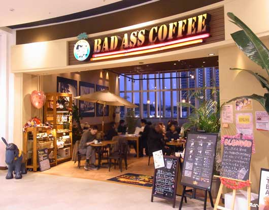 bad_ass_coffee4.jpg