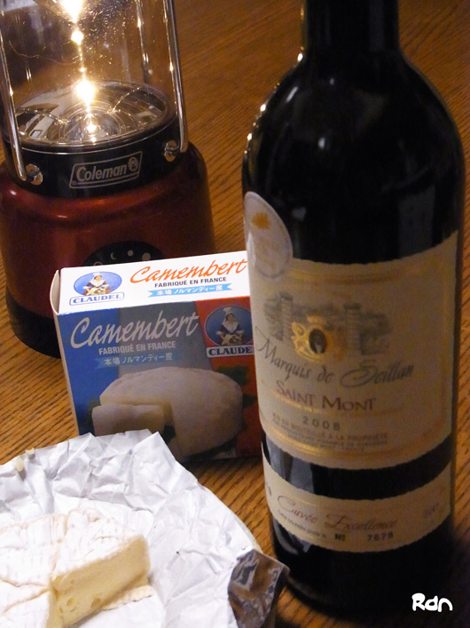 cheese&Wine01.jpg