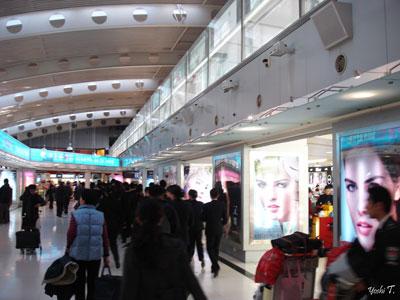 china_beijing2.jpg