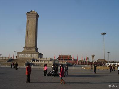 china_tenanmon1.jpg