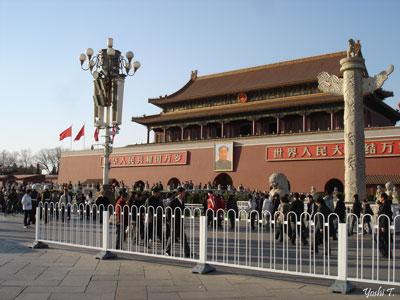 china_tenanmon2.jpg