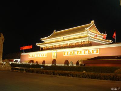 china_tenanmon3.jpg