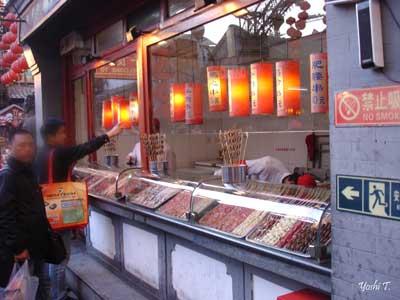 china_wangfujing2.jpg