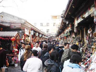 china_wangfujing5.jpg