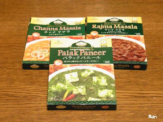 curry_india1.jpg