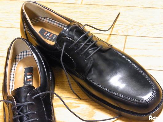 daks_shoes.jpg