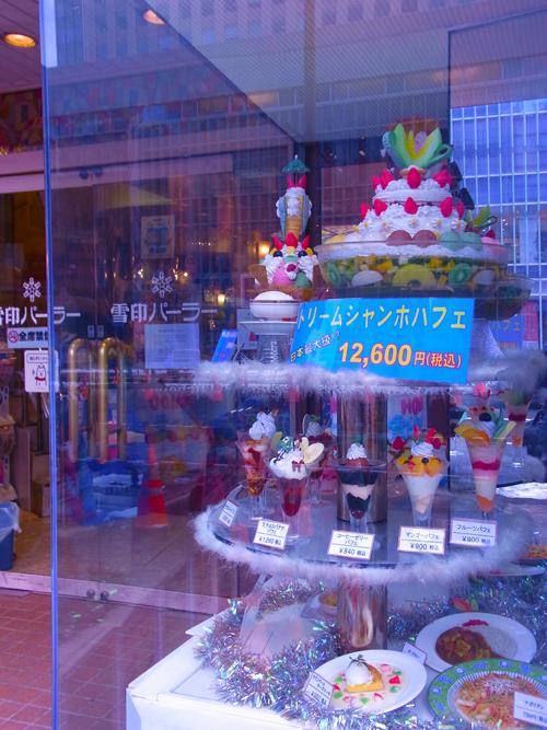 design02_hokkaido.jpg