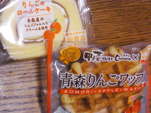 ekinaka_aomori2.jpg