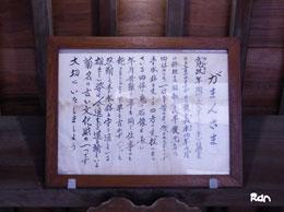 kikuna_shrine2.jpg