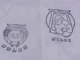 kikuna_shrine4.jpg