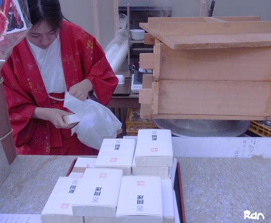 kikuna_shrine5.jpg
