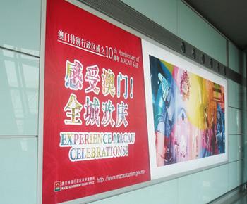 Beijing_design.jpg
