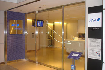 Narita_lounge_domestic.jpg