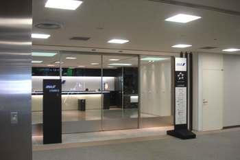 Narita_lounge_international1.jpg