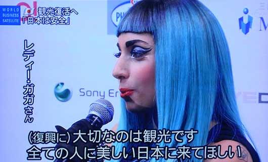 music_gaga01.jpg