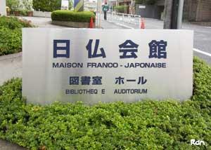 nichifutsu1.jpg
