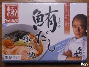 noodle_sanominoru.jpg