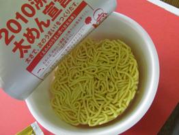 noodle_shinya2.jpg