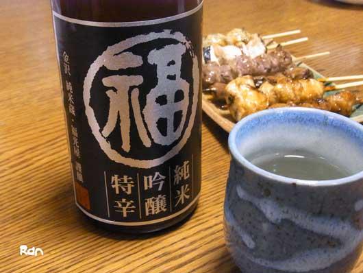 otsumami_yakitori2.jpg