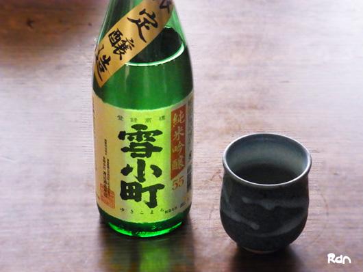 sake_yukikomachi01.jpg