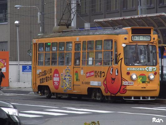 sapporo_susukino_train.jpg