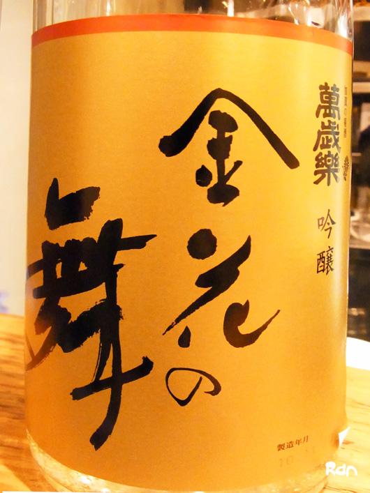 shinnen_sake1.jpg