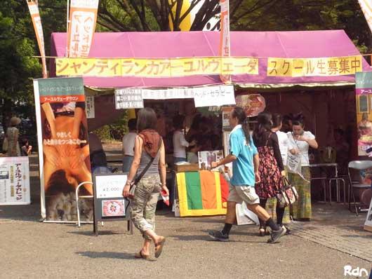 sri_lanka_festival50.jpg