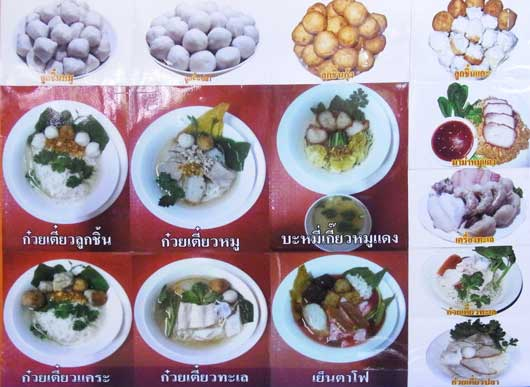 thai_food_court7.jpg