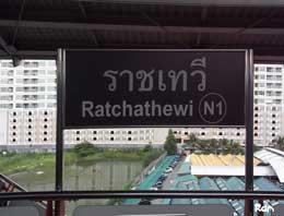thai_station_ratchathewi.jpg