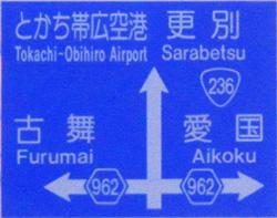 tokachi19.jpg