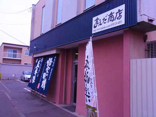 tokachi22.jpg