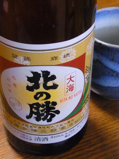 tokachi23.jpg