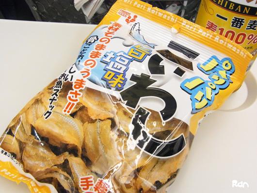 tsumami01.jpg