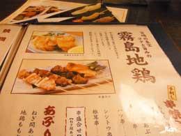 ueno_jyuraku4.jpg