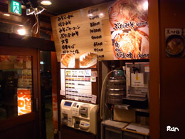 ueno_seibei11.jpg