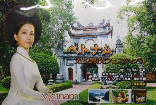 vietnam_festa.jpg