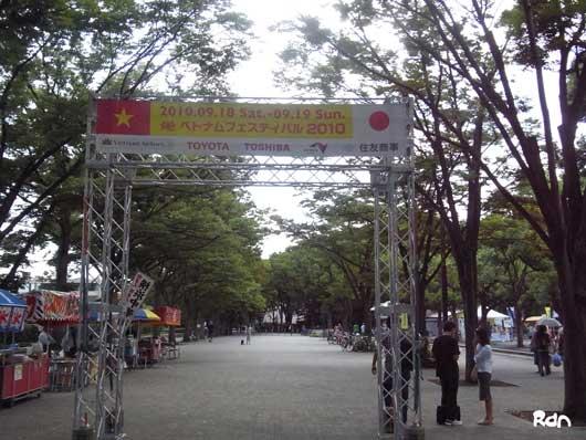 vietnam_festival1.jpg