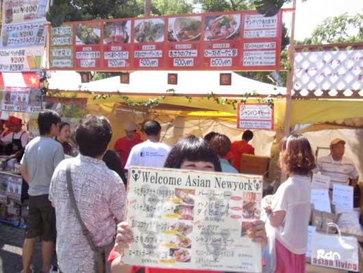 vietnam_festival23.jpg
