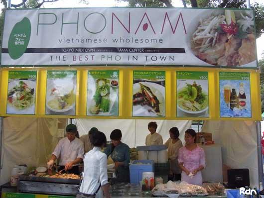 vietnam_festival27_honam1.jpg